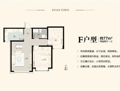 海信西姜景苑F户型