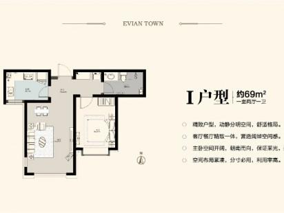 海信西姜景苑I户型