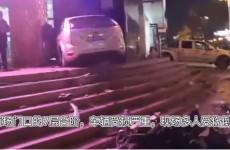 威海无证女司机驾车失控冲撞行人致2死1伤 未饮酒和吸毒