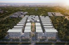 烟台芝罘智能制造产业园联东U谷规划公布
