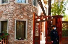 业主欠债8千多万 北京山水文园小区4层湖畔别墅被强制腾退