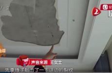 康大叶语东山精装修新房天花板掉了一大块 业主准备租房住