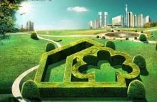 青岛市2020年公共租赁住房申请条件和保障标准调整