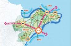 胶东经济圈一体化发展规划明确三大战略定位 以三湾为重点