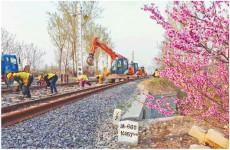 烟台两条铁路建设加速 积极对接青岛轨道交通延伸