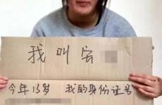 日照13岁女生自述遭强奸 警方回应已介入调查