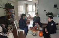胶州宝龙社区女子遇冒充公检法电话诈骗 反诈中心保住85万