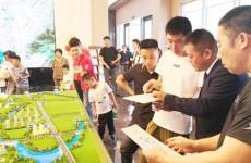 城阳共有产权政策官宣2023年结束,现有52个楼盘可选