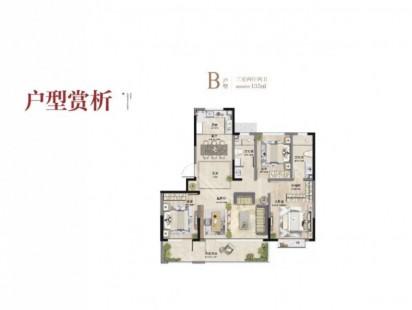 鑫江瑞府B户型