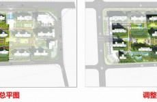 烟台中南林樾项目局部调整 层数和楼栋数均有改变