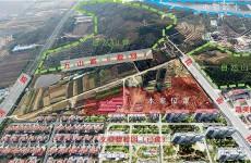 威海文登铂悦郡规划公布 拟建9栋多层和小高层住宅