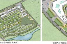 青岛东方时尚中心三期项目规划变更