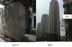 科达天意华苑二期天然气锅炉项目将扩建
