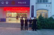 胶州警方抓获两名潜逃13年持刀抢劫逃犯