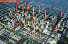 辛安街道驻地大范围拆迁,300亿绿地辛安城促其蝶变