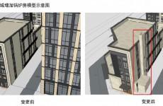 即墨城开玲珑城规划变更 增加锅炉房和外窗