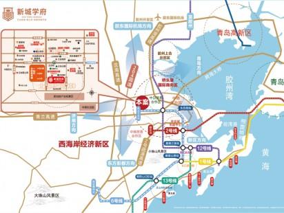 新城学府区位图