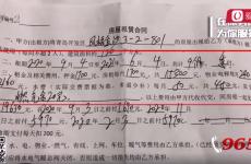 凤梧金沙小区租客家中频频断水断电 疑是有人故意